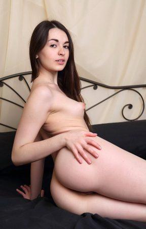 Путана Амина