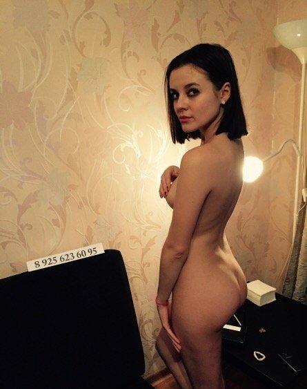 Метро киевскaЯ проститутки
